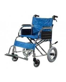 Tekerlekli Sandalye, Alüminyum